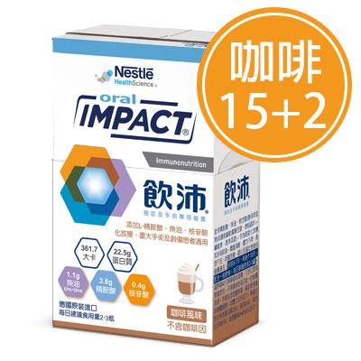 咖啡15入+2
